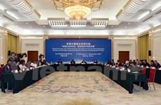 Vietnam attends Inter-Parliamentary Union seminar in China