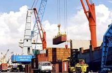 HSBC upbeat on Vietnam's economy