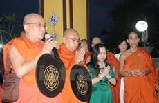 Requiem for Vietnamese martyrs held in Myanmar