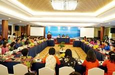 Vietnamese, Lao, Cambodian women foster ties