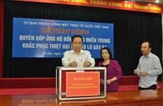 Vietnam Front calls for post-storm relief donation