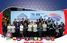 AIPA-38 backs ASEAN community building efforts