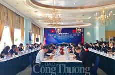 Vietnam, China seek measures to balance trade