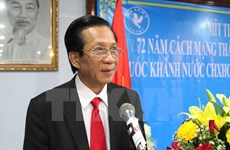 Cambodia's top legislator vows to back cooperation with Vietnam