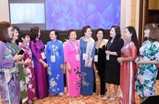 Vietnam's businesswomen stretch reach to the world