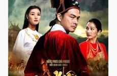 APEC Film Week to be held in Hanoi, Da Nang