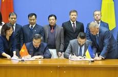 Vietnam-Ukraine Inter-Governmental Committee holds 14th meeting