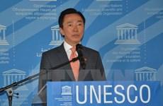 Vietnam withdraws run for UNESCO Director General position