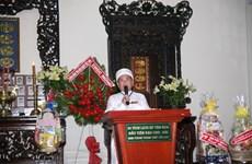 Cao Dai sect celebrates 91st founding anniversary