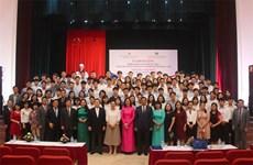 Vietnamese language, culture course opens for Korean students