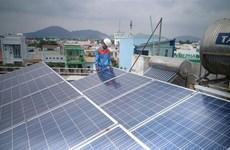 Da Nang to develop nation's first solar farm