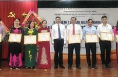 Da Nang: Nearly 1.75 trillion VND raised for poor women, children