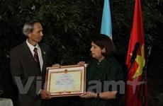 ICAV – friendship bridge between Argentina and Vietnam