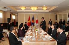 ASEAN ambassadors discuss APEC 2017 in Japan