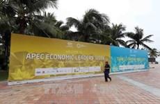 APEC 2017: APEC Business Advisory Council convenes fourth meeting
