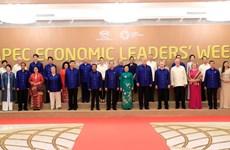 President addresses Gala Dinner in celebration of  APEC 2017 Leaders' Meeting