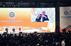 Australian PM talks trade at APEC 2017 in Vietnam