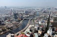 HCM City gears towards smart city