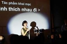 Vietnam-RoK Film Festival held in Ho Chi Minh City