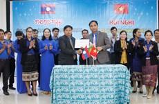 Kon Tum, Attapeu provinces enhance youth cooperation