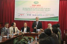 Int'l conference, exhibition on automation to open in HCM City