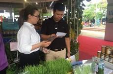 International agriculture expo focuses on hi-tech farming