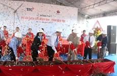 Work on 66 million USD wind power plant starts in Ben Tre