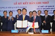 Ho Chi Minh City, RoK province establish ties
