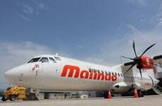 Malaysia's Malindo Air launches daily flight to Cambodia