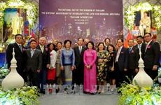 Thai late King Bhumibol's birthday marked in HCM City