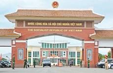 Long An Border Gate a key economic hub