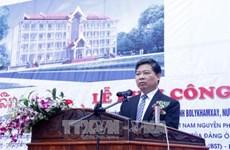 Work starts on Vietnamese-funded school in Laos
