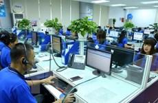 Global HR Forum 2017 opens in Hanoi