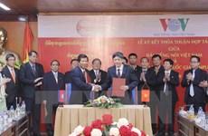 Vietnamese, Cambodian radios boost cooperation