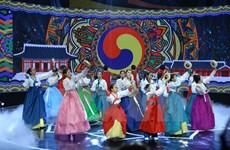 Friendship exchange marks 25-year Vietnam-RoK ties