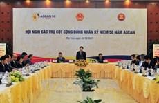 Government bodies discuss ASEAN cooperation