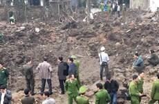Explosion kills 2 children, injures 8
