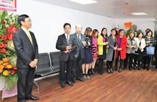 Vietnam opens consulate office in China's Macau