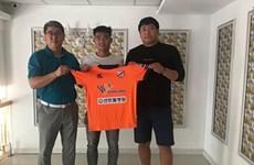 Vietnam's former striker to play for RoK club