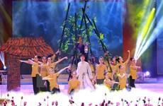 Art programme honours patriotism, Vietnamese heroic mothers