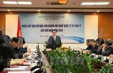 Efforts called for stronger int'l economic integration