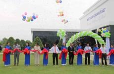 Vietnam's first smart fertilizer factory opened in Tra Vinh