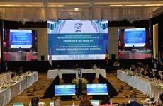 APPF women parliamentarians discuss gender equality
