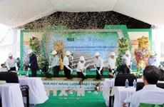 Ninh Thuan: Work begins on 800 billion VND solar power project