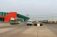 Laos calls for investments in Savan Seno special economic zone