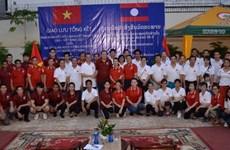 Exchange held to mark successful Vietnam-Laos friendship year