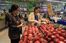 Slight rise in January's consumer price index in Hanoi