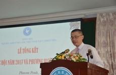 Association vows to foster Vietnam-Cambodia friendship