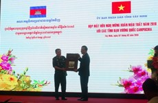 Tay Ninh strengthens friendship with Cambodian localities