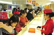 Vietnam - strongest gold jewellery market in 2017